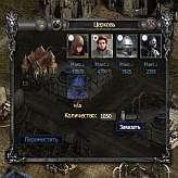 Nocturion. Тёмные времена скриншот 1