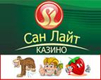Игровые автоматы - Сан Лайт Казино