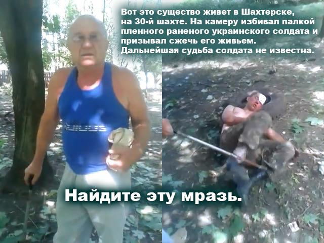 Судьба 11 десантников, пропавших под Шахтерском, до сих пор неизвестна, - СНБО - Цензор.НЕТ 7797