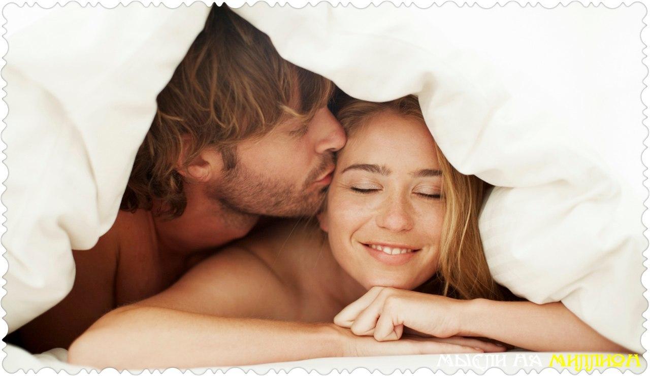 Картинки парня и девушки с утра