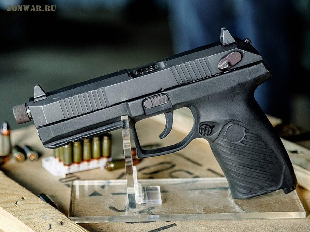 пистолет Удав фото 12