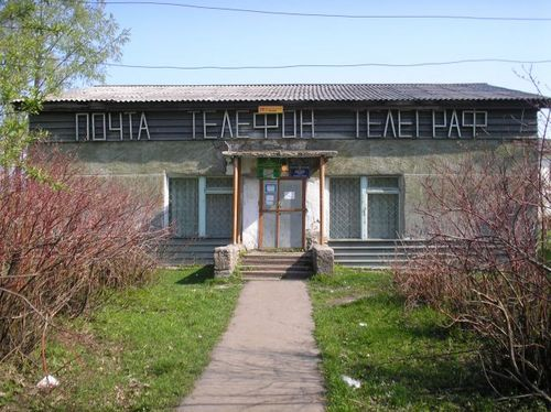 пяти шкатулок леонидово сахалинская область фото эфире телешоу