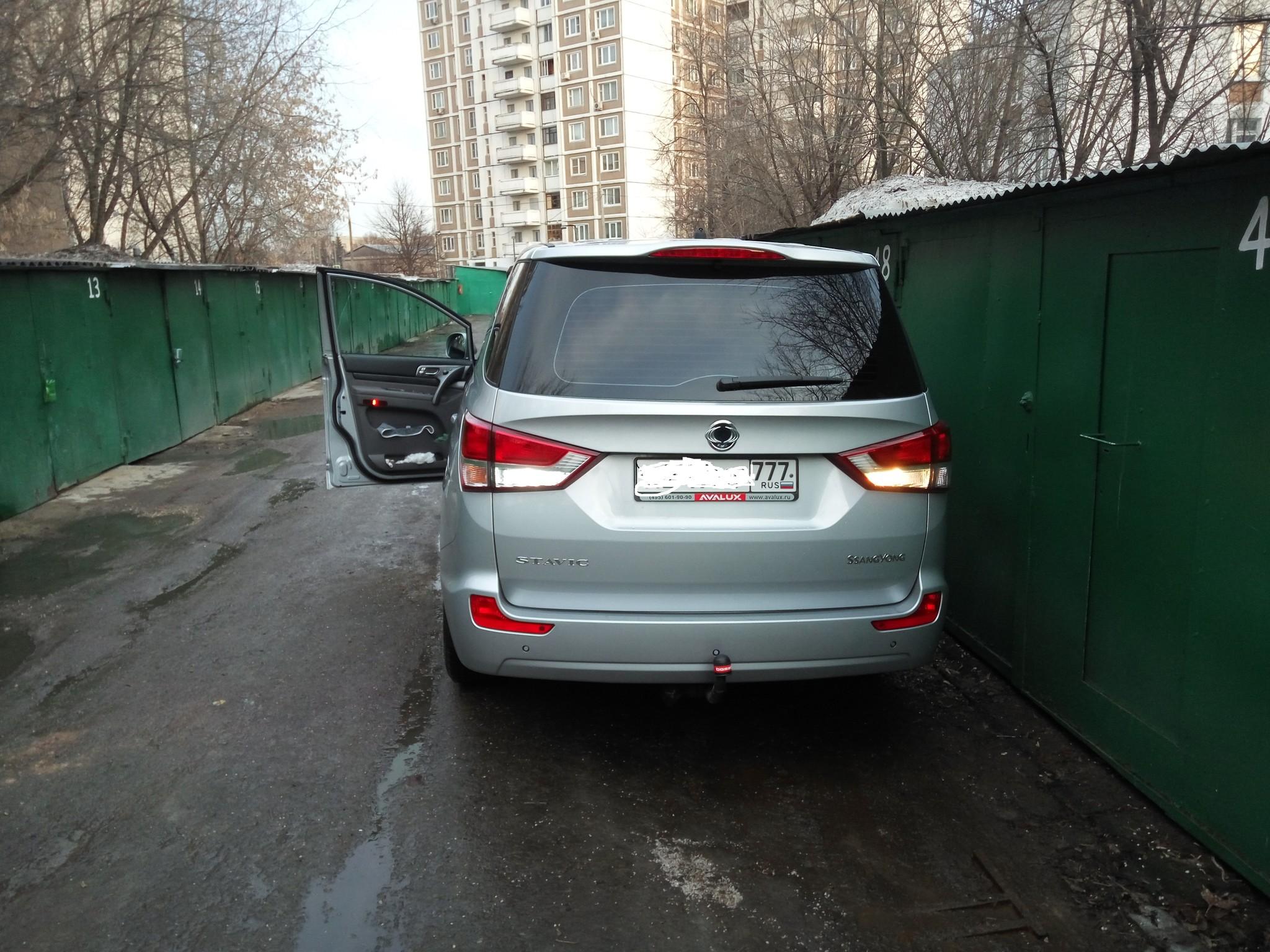 https://content-3.foto.my.mail.ru/mail/ccc.82/103/b-173.jpg